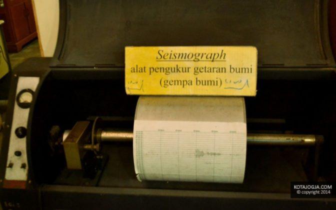 Museum Geoteknologi UPN