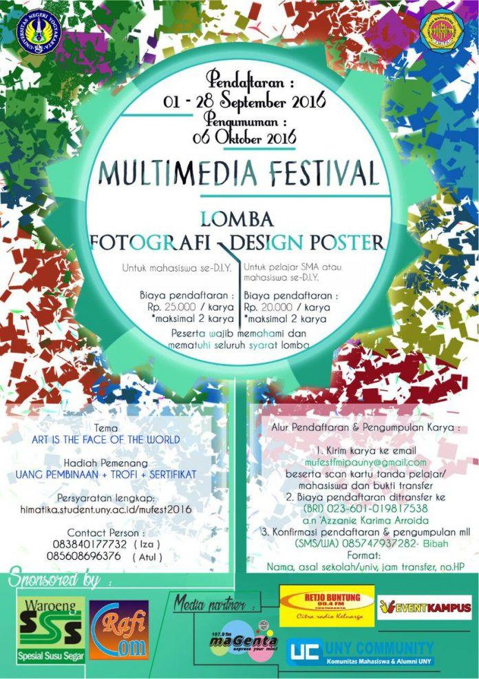 multimedia festival