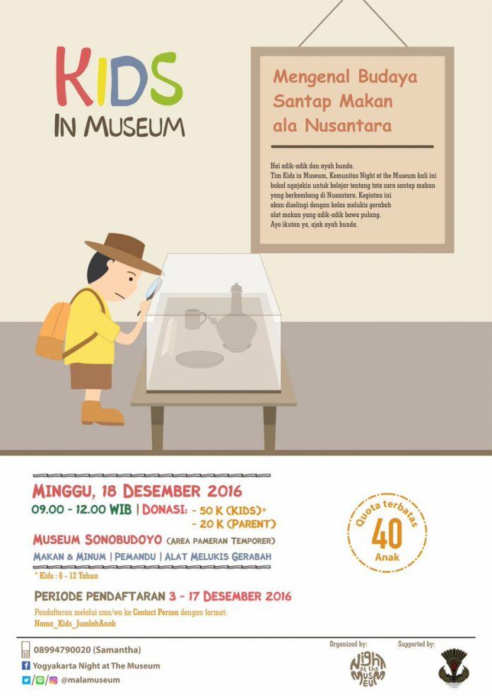 kids in museum