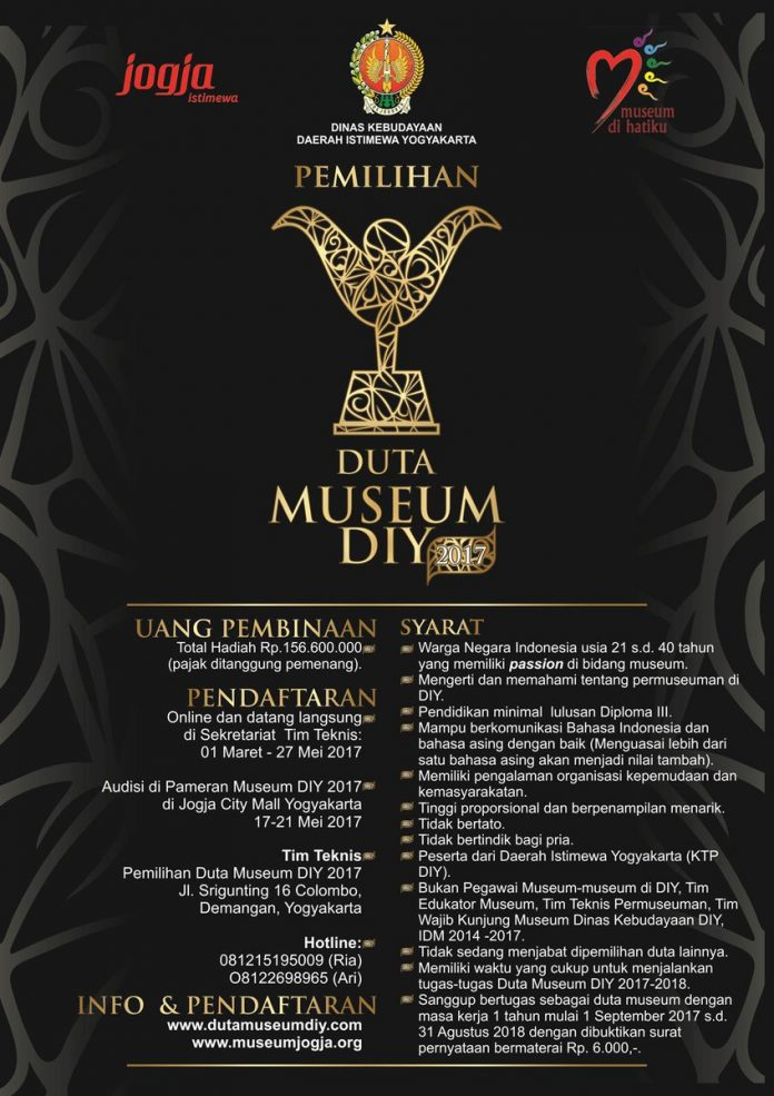 Duta Museum DIY 2017