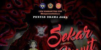 Pentas Drama Jawa