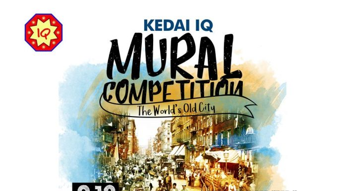 mural competition