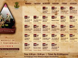 schedule of puppet performance