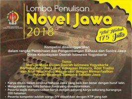 Lomba Penulisan Novel Jawa 2018