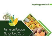 Pameran Pangan Nusantara