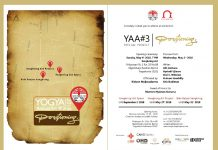Yogya Annual Art